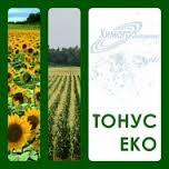 tonus-eko