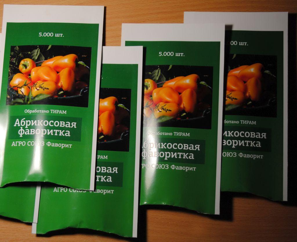 abrikos-favoritka-pachka
