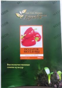 podarok_moldovi_paket
