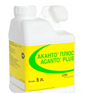 wpid-Akanto-plus-300x300.png