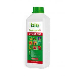 wpid-Stim-Bio-1-300x300.jpg