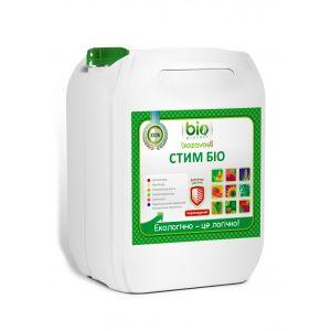 wpid-Stim-Bio-10-300x300.jpg