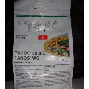 wpid-Tanos-300x300.jpg