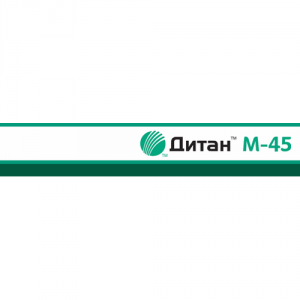 wpid-dithane-m-45-300x300.png