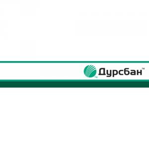 wpid-dursban-300x300.png